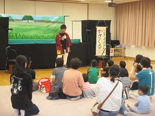 香川大学 人形劇 ~うみかとまほうのひみつ~